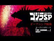 """Godzilla Singular Point """"in case"""" by BiSH"""