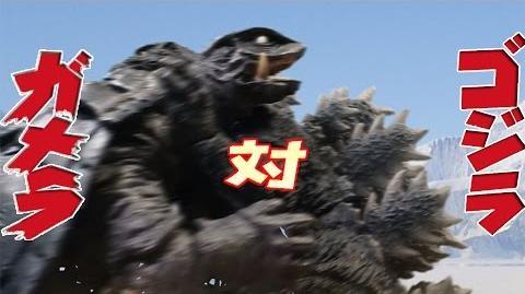 KWC Animated 1 Godzilla vs