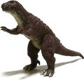 Bandai Japan Godzilla 50th Anniversary Memorial Box - Godzillasaurus