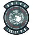 Concept Art - Godzilla vs. MechaGodzilla 2 - UNGCC Logo 1