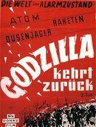 Godzilla 2-kehrt zurück 3