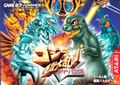 Gojira Kaiju Dairantou Advance - Godzilla Domination