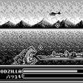 497797-kaijuu ou godzilla jp 11