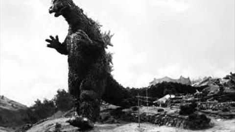 Showa Godzilla Schrei