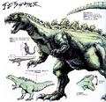 Concept Art - Godzilla vs. King Ghidorah - Godzillasaurus 1