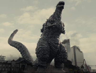 Deformation Real Godzilla 2016 Frozen Ver.F//S