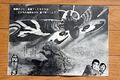 1964 MOVIE GUIDE - MOTHRA VS. GODZILLA TOHO PAGES 2