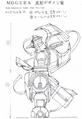 Concept Art - Godzilla vs. SpaceGodzilla - MOGUERA Separation 2