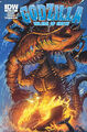 RULERS OF EARTH Issue 17 CVR Retailer Incentive