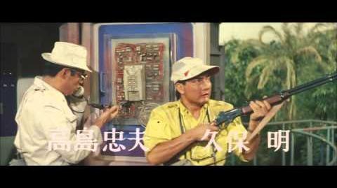 Son of Godzilla (1967) Japanese Theatrical Trailer HD