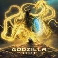 Godzilla the Planet Eater - Original Soundtrack cover - XAI theme cover
