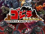 Godzilla: Kaiju Collection