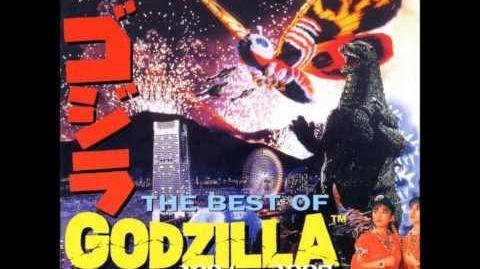 Mahara Mothra From Godzilla vs