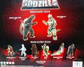 Bandai Godzilla Ninth Wave