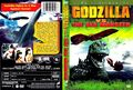 Godzilla vs Sea Monster sonydvd2