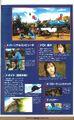 Gamera2000-2016May05