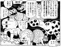 GodzillaShigeruSugiuraShonenKurabu2015February07