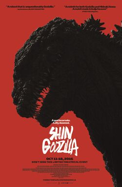 Shin Godzilla - Funimation release poster.jpg