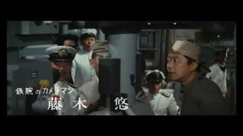 Atragon (1963 film)