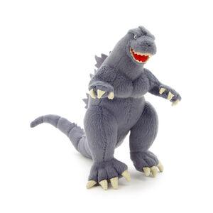 Ty Puppies Stuffed Animals, Godzilla Origins Toyvault Toy Line Gojipedia Fandom