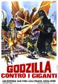Godzilla vs. Gigan Poster Italy