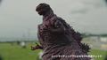 Shin Gojira - VFX Reel - 00017