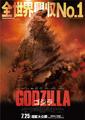 Godzilla 2014 Poster Japan 4