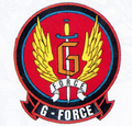 Concept Art - Godzilla vs. MechaGodzilla 2 - G-Force Logo 2