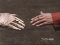 Diamond Eye - Episode 1 My Name is Diamond Eye - 65 - Raikou getting his ring