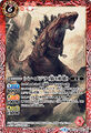 Battle Spirits - Shin Godzilla - Third form