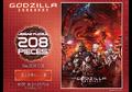 Godzilla City on the Edge of Battle - 208 piece puzzle - 00001