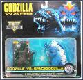 GodzillaSpacegodzilla-Collectible-Front
