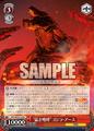 Godzilla City on the Edge of Battle - Godzilla Earth Weiß Schwarz card - 00001