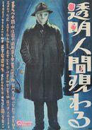 The Transparent Man (1949) Poster