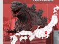 Location of Shingoji attack