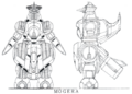 Concept Art - Godzilla vs. SpaceGodzilla - MOGUERA Separation 1