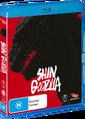Shin Godzilla - Madman Entertainment blu-ray cover