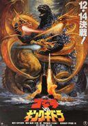 Godzilla vs kg poster