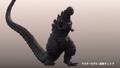 Shin Gojira - VFX Reel - 00000