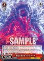 Godzilla City on the Edge of Battle - Godzilla Earth Weiß Schwarz card - 00002