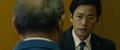 Shin Gojira - Trailer 1 - 00011