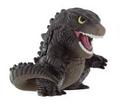 Bandai Godzilla 2014 Godzilla Chibi
