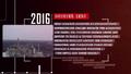 Monarch Timeline - 2016 - 00002