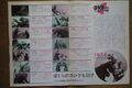 1974 MOVIE GUIDE - GODZILLA VS. MECHAGODZILLA thin pamphlet PAGES 2