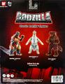 Bandai Godzilla Ninth Wave - 6.5 Inch Figure Back
