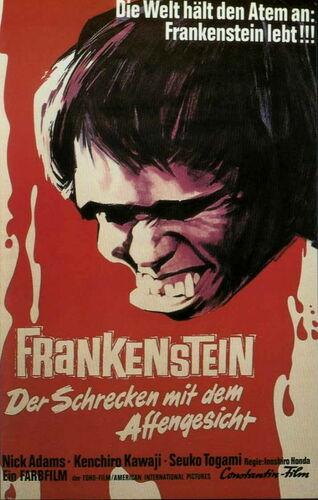 Немецкий постер