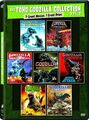 Sony The Godzilla Collection Vol. 2