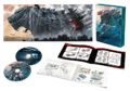 Godzilla Planet of the Monsters - Collectors Edition packaging