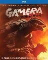 Gamera Blu-ray Collection