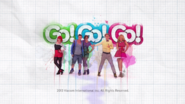 Logo in This Is the Life (The Go!Go!Go! Show, Nick Jr.)
